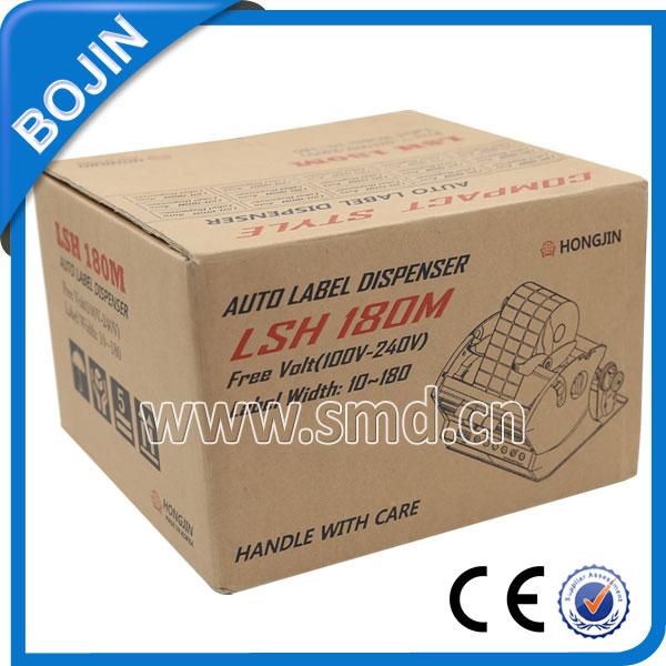 HONGJIN标签剥离机LSH-180M