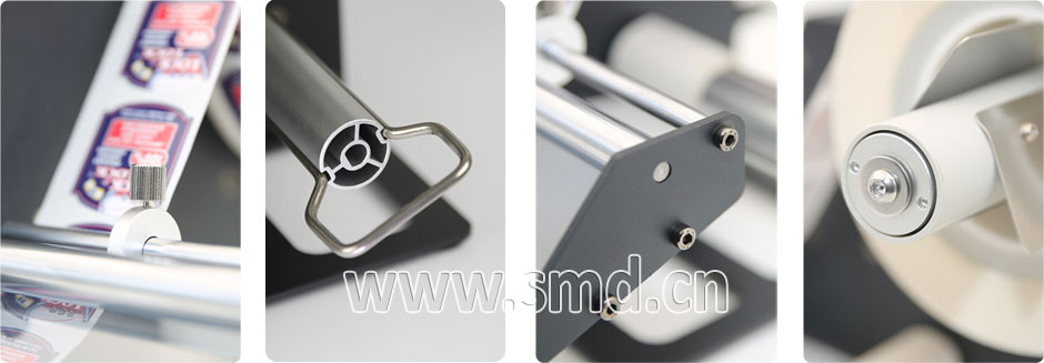 MAS标签剥离机MAS-1150D