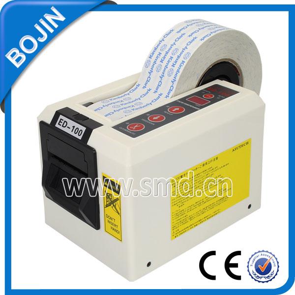 ASUTECH自动胶纸切割机ED-100