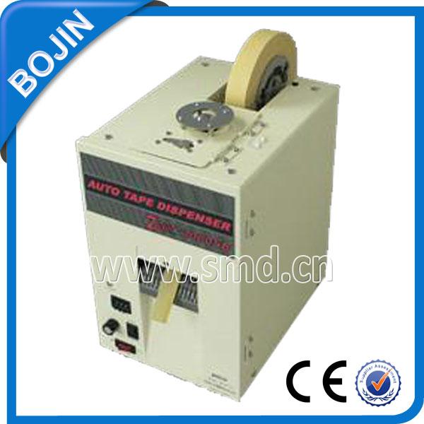 YAESU胶带切割机ZCUT-3SB