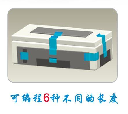 YAESU胶带折边切割机ZCUT-10