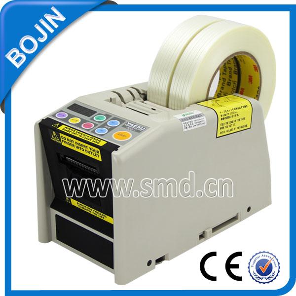 YAESU自动胶带切割机ZCUT-7