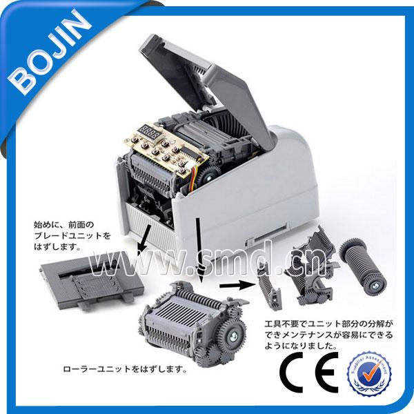胶带切割机ZCUT-9GR